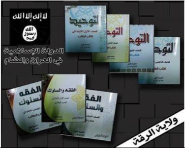 El currículum educatiu de l'Estat Islàmic inclou inclou les ensenyances del Tawhid (unitat de Déu), jurisprudència i comportament islàmic.