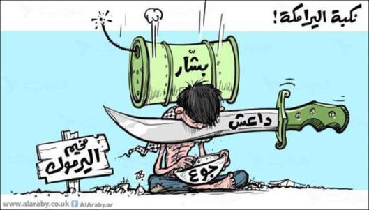 Font: Al-Araby